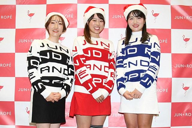 イベントに出席した(左から)飯島茜、笹原優美、三ヶ島かな。三ヶ島は初Vに向けて青木翔コーチとタッグ