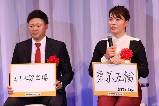 渋野日向子(右)は今平周吾とともに東京五輪出場を2020年の目標に掲げた