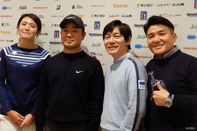 丸山茂樹(右)のジュニアイベントに参加した左から渡邉彩香、時松隆光、内藤雄士ツアープロコーチ