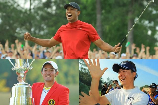 ウッズがマスターズで優勝、石川遼も金谷拓実もゴルフ界を盛り上げました