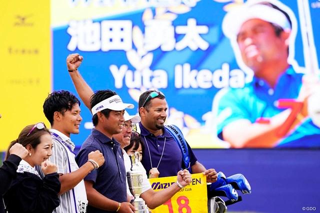 池田勇太は11年連続優勝。若手に立ちはだかり続けます