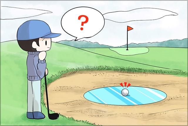 バンカー内の氷の上にボールが… こんな時、どうする?