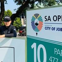 南アフリカからあけましておめでとうございます 2020年 南アフリカオープン hosted by ヨハネスブルグ 事前 川村昌弘