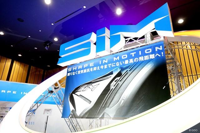 「SIM」シリーズ 「M」シリーズに変わり2020年からの主力ブランドに変わる「SIM」シリーズ