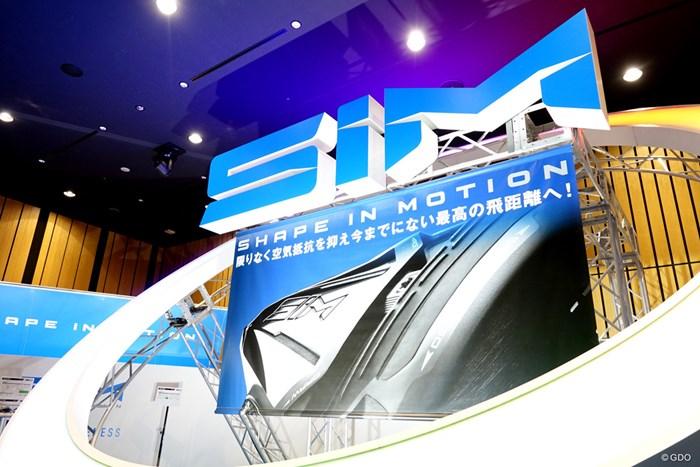 「M」シリーズに変わり2020年からの主力ブランドに変わる「SIM」シリーズ 「SIM」シリーズ