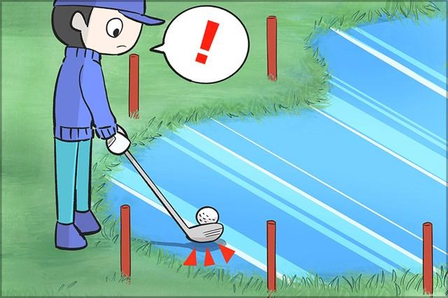 冬のルールクイズ 池の氷の上の打ち方 氷で覆われた池にボールが… ソールして打ったら、どうなる?