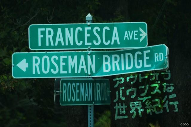 ローズマンブリッジと映画の主人公・フランチェスカの名がつけられた通りの看板