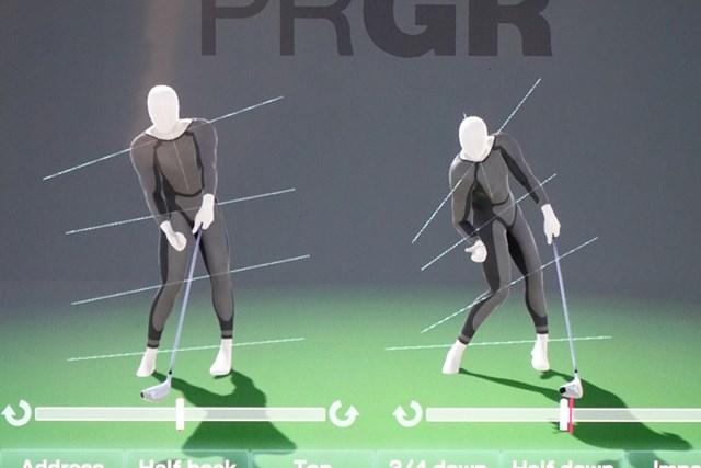 体の回転でつかまえる「Fタイプ」スイング(後編) 3Dモーションキャプチャーで左手首の角度を分析