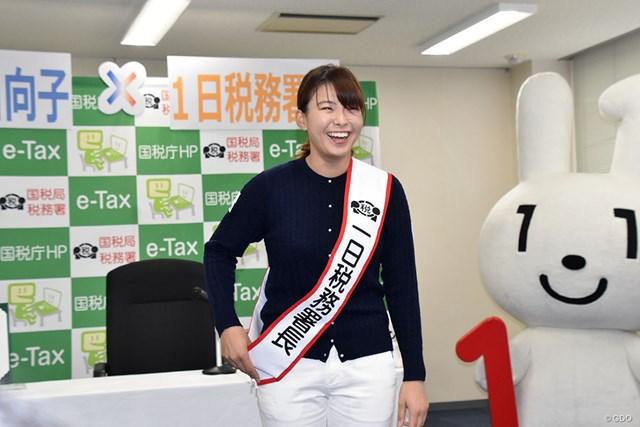 2020年 渋野日向子 一日税務署長 一日税務署長のタスキに笑顔