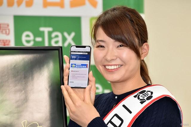 2020年 渋野日向子 一日税務署長 スマホを片手に確定申告書の作成を体験