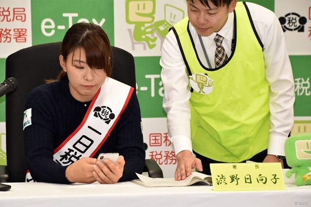 2020年 渋野日向子 一日税務署長 真剣な表情で確定申告書を作成