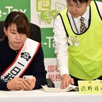 真剣な表情で確定申告書を作成 2020年 渋野日向子 一日税務署長