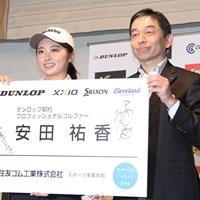 プロ仕様のサインもお披露目 2020年 契約発表会 安田祐香