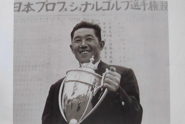 1960年「日本プロゴルフ選手権」を制した棚網良平 ※日本プロゴルフ協会50年史より