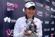 2020年 ISPS HANDA オーストラリア女子オープン 3日目 原英莉花