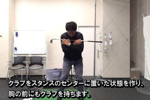テークバックを安定させる「肩」「腰」の感覚