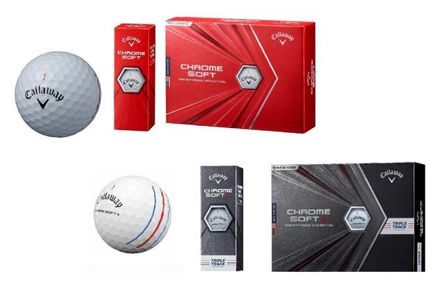 4月中旬に発売される最新「クロムソフト ボール」(上)と「クロムソフト X ボール」(下)