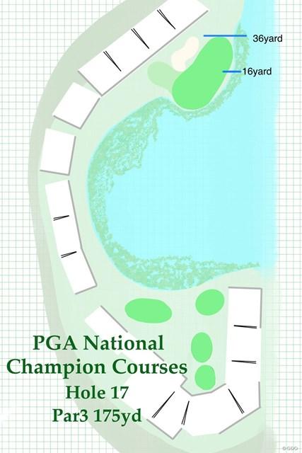 2020年 ザ・ホンダクラシック 事前 PGAナショナル・チャンピオンコース 17番 前後左右、小さなミスも許されない