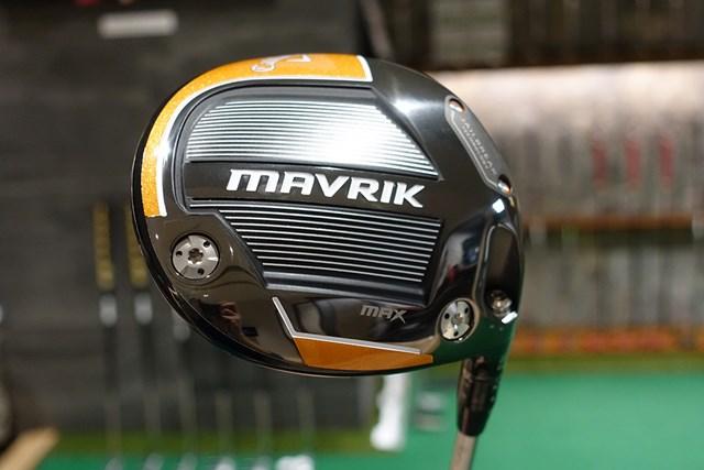 新製品レポート マーベリック マックス ドライバー シリーズでもっともやさしい1W「マーベリック マックス ドライバー」を試打