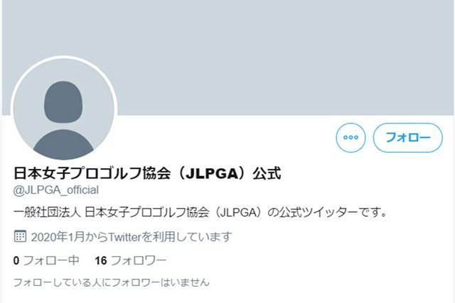 JLPGAのツイッターアカウント。記念すべき初ツイートに注目が集まる