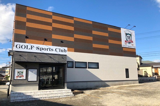 Club House ELEVEN 青山加織が監修した室内練習場(※提供写真)