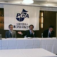 日本プロゴルフ協会は再び倉本昌弘会長がリーダーシップを発揮する 2020年 倉本昌弘PGA会長