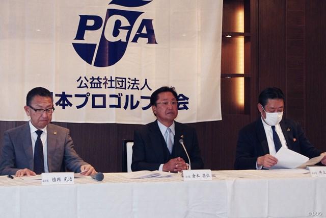 PGAの倉本昌弘会長は新型コロナウイルス感染拡大の影響を心配した