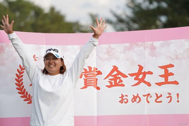 2020年 鈴木愛 2度目の賞金女王に輝いた鈴木愛(写真は2019年LPGAツアーチャンピオンシップリコーカップ)