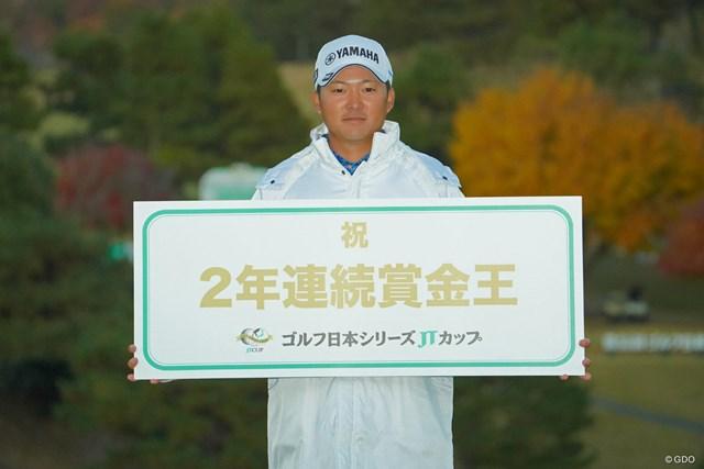 2019年賞金王の今平周吾(写真は同年ゴルフ日本シリーズJTカップ)