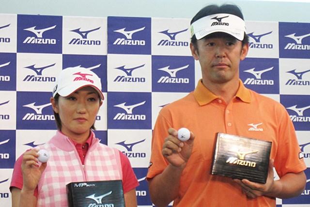 メーカー発表会 ミズノが鈴木亨、飯島茜とゴルフボール使用契約を結ぶ NO.1 今シーズンから「ミズノ MPシリーズボール」を使用する鈴木亨選手と飯島茜選手