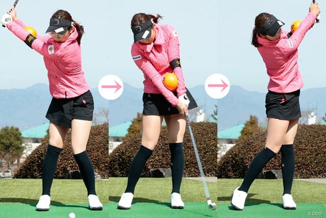 バーディチャンスを増やす静かな体の動かし方 熊谷かほ 「ゴムボールを使って練習すると効果的です」
