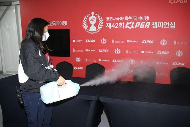 2020年 KLPGA選手権 初日 除菌 会見場も除菌(提供:KLPGA)