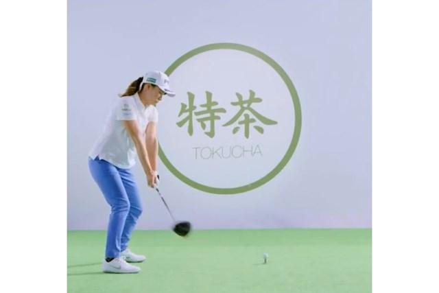 2020年 宮里藍サントリーレディスオープンゴルフトーナメント(中止) 事前 渋野日向子 渋野日向子がスイング動画を公開した(写真は渋野日向子のInstagramより)