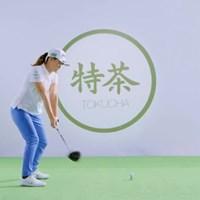 渋野日向子がスイング動画を公開した(写真は渋野日向子のInstagramより) 2020年 宮里藍サントリーレディスオープンゴルフトーナメント(中止) 事前 渋野日向子