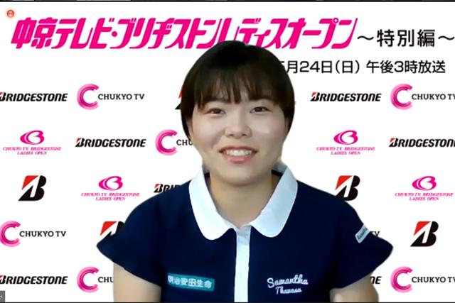 2020年 中京テレビ・ブリヂストンオープン 勝みなみ 大会側が背景を作成したという。勝みなみはリモート会見に参加(※JLPGA提供)