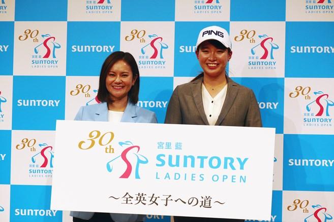 「宮里藍サントリーレディス」が兵庫県に約7000万円を寄付