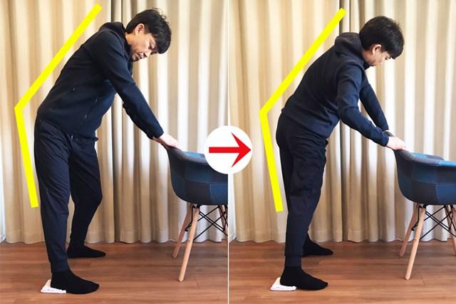 前傾を意識すると腰の回転のみに集中できる