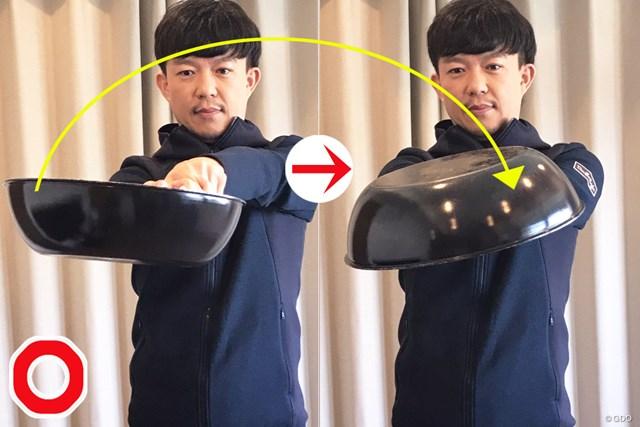 久々ゴルフその前に… スライスを防ぐ家練ドリル【リモートレッスン】 フライパンを使用する理由は重くて面が大きいから