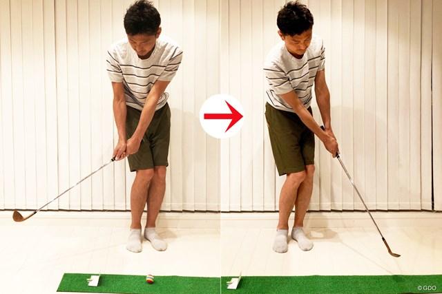 久々ゴルフその前に… アプローチ家練ドリル【リモートレッスン】 意外と20cm離しても難しいことが分かる