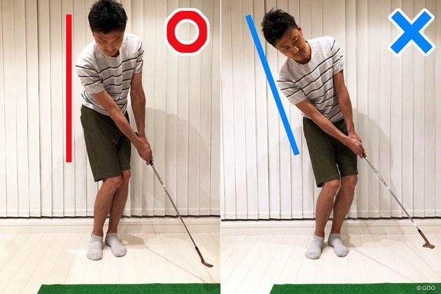 久々ゴルフその前に… アプローチ家練ドリル【リモートレッスン】 体の軸が右に傾いてしまう人が多いと関氏