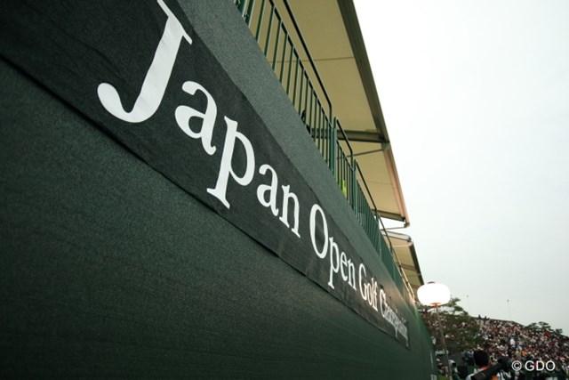 2016年 日本オープンゴルフ選手権競技 第1回大会は2日間競技だった「日本オープン」