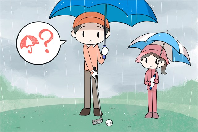 ルールクイズ 傘をさしてのプレー 雨が降っている時に、傘をさしてプレーしてもいいの?