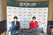 2020年 アース・モンダミンカップ 最終日 小林浩美会長 大塚達也会長