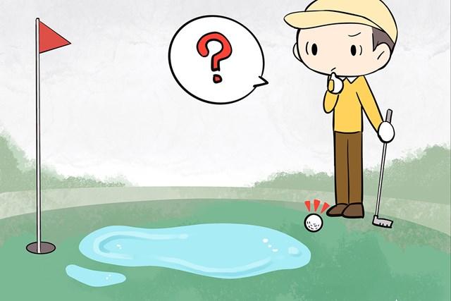 パットのライン上に水溜まり… 救済方法は?