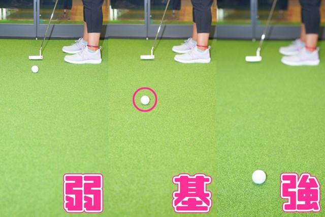 基準の距離をつくり、強弱を打ち分ける練習も効果あり