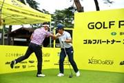 2020年 ゴルフパートナー エキシビショントーナメント(非公式) 事前 片岡大育