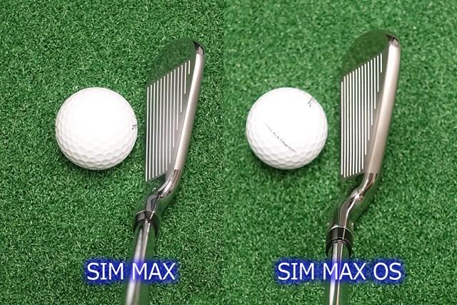 新製品レポート SIM MAX OS アイアン 7番アイアンを比べると、SIM MAX(左)に比べてSIM MAX OSはヘッドが大きく、ロフトが2.5度立っている