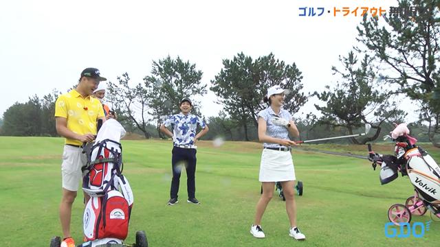 ティモンディのゴルフ・トライアウト無限大 次回はルールとマナーを実践します