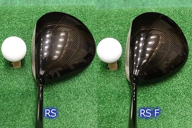 新製品レポート プロギア RS F ドライバー(2020) RS(左)と比較すると、小ぶりでシャープな印象。アスリートが好む見た目に仕上がっている