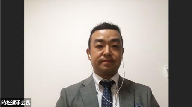 選手会理事会後、リモート会見を行う選手会長の時松隆光(提供:JGTO)